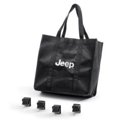 Jeep-Einkaufstasche
