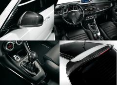 Alfa Romeo Giulietta Carbon-Pack