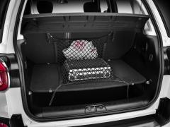 Ladungssicherungsnetz für den Kofferraum für Fiat und Fiat Professional