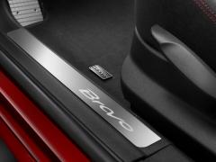 Einstiegsleiste aus Aluminium mit Logo-Print für Fiat Bravo